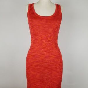 Ann Taylor Loft Corral Knit Maxi Dress